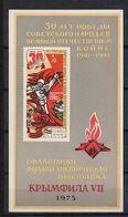STAMP USSR RUSSIA Mint Block BF ** Local Souvenir Sheet 1975 Poster 2nd World War Crimea - 1923-1991 USSR