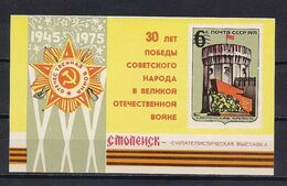 STAMP USSR RUSSIA Mint Block BF ** Local Souvenir Sheet 1971 Poster 2nd WW War Smolensk - 1923-1991 USSR