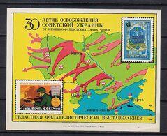 STAMP USSR RUSSIA Mint Block BF ** Local Souvenir Sheet 1975 Poster 2nd World War Kiev - 1923-1991 USSR