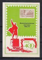 STAMP USSR RUSSIA Mint Block BF ** Local Souvenir Sheet 1974 Poster Lenin Ufa - 1923-1991 USSR