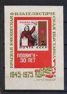 STAMP USSR RUSSIA Mint Block BF ** Local Souvenir Sheet 1975 Poster 2nd World War Krasnodar - Local & Private