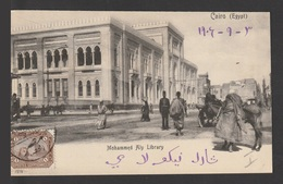 Egypt - 1906 - Very Rare - Vintage Post Card - Mohamed Aly Library - Cairo - 1866-1914 Khedivate Of Egypt