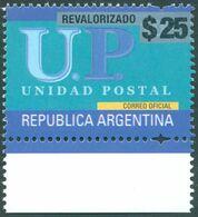 ARGENTINA 2018. Revalorizado UP $25 On 10c, Unidad Postal Perforated, Mint NH - Unused Stamps