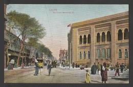 Egypt - Very Rare - Vintage Post Card - Mohamed Ali Boulevard - Cairo - 1866-1914 Khedivate Of Egypt