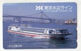 JAPON TELECARTE BATEAU TOKYOMIZUBECRUISING LINE - Bateaux