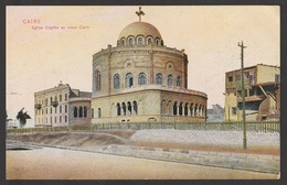 Egypt - Very Rare - Vintage Post Card - Coptic Church In Old Cairo - Cairo - 1866-1914 Khedivate Of Egypt