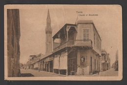 Egypt - Very Rare - Vintage Post Card - Moudirieh Street - Tanta - 1866-1914 Khedivate Of Egypt