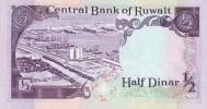 KUWAIT P. 12d 1/2 D 1991 UNC - Kuwait