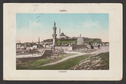 Egypt - 1912 - Very Rare - Vintage Post Card - The Citadel - Cairo - 1866-1914 Khedivate Of Egypt