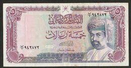 Oman 5 Rials, 1990, VF+++. - Oman