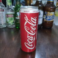 Palestine-coca Cola-orginal Taste-( Coca Cola Can Special Arabic Caption-(330mil)-good - Cannettes