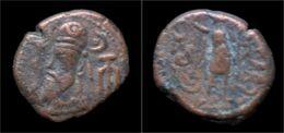 Elymais Kingdom Phraates AE Drachm - Greche