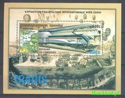 Cambodia 2000 Mi Bl 267 MNH ( ZS8 CMBbl267 ) - Barche