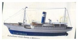(31-08) Greece - Ship - ネコ -Carte Tephone / Phonecard / Telefonkarte / Carta Telefonica / Tarjeta Telefónica - Bateaux