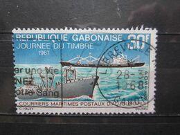 """VEND BEAU TIMBRE DU GABON N° 224 , OBLITERATION """" LIBREVILLE """" !!! (c) - Gabon (1960-...)"""
