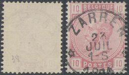 "émission 1883 - N°38 Obl Relais ""Zarren"". Superbe / COBA : 50 - 1883 Leopoldo II"