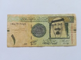 ARABIA SAUDITA 1 RIYAL 2007 - Saudi Arabia