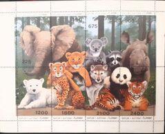 Animals , Mammals  Leopards Chats  Bear Panda  Elephant Bf  Unused - Chats Domestiques