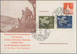 PP 17/8 Berliner Bauwerke 8 Pf Europa-Marken Ausstellung Bad Nauheim SSt 28.9.61 - [5] Berlin