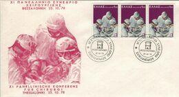 THESSALONIKI - Panhellenische Konferenz Chirurgie - Operation Masken Absaugen Burgturm 1978 - Medicina