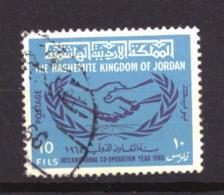 Jordanie / Jordan 562 Used (1965) - Jordania