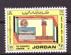 Jordanie / Jordan 1224 Used (1983) - Jordania