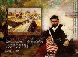 Russia, 2011, Mi. 1776 (bl. 156), Sc. 7320, SG 7807, The 150th Anniv. Of K.A. Korovin, Painting, MNH - Other