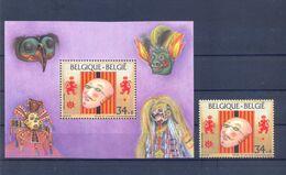 BL70  + 2584 Postgaaf ** MNH Prachtig - Blocks & Sheetlets 1962-....