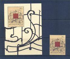 BL74  + Nr. 2684 Postgaaf ** MNH Prachtig - Blocks & Sheetlets 1962-....
