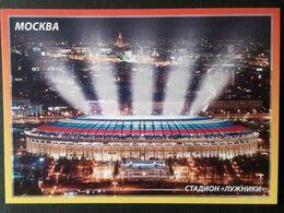 RUSSIA  MNH(**) THE 2018 FIFA WORLD CUP.THE FINAL.FRANCE-CROATIA. - 2018 – Russia