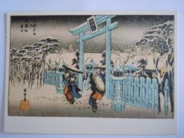Japan Ukiyoe Woodblock Print Farbholzschnitt Ando Hiroshige Gion Temple In The Snow Kyoto - Malerei & Gemälde