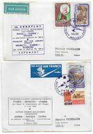 1958 - ENVELOPPES 1° SERVICE AERIEN DIRECT FRANCE URSS Via AEROFLOT De MOSCOU => PARIS => MOSCOU Et VICE VERSA - 1927-1959 Brieven & Documenten