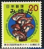JAPAN (1974) Conference On Edible Mushrooms. Specimen. Scott No 1187, Yvert No 1133. - Japan