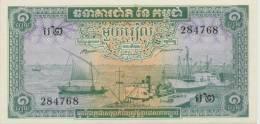 CAMBODIA  P. 4a 1 R 1956 UNC (s. 2) - Cambogia