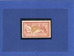##(CL1)-LEVANT 1906-1f.lie De Vin Et Olive Yvert 26 MH*  -  Timbre Rare, Valeur Catalogue élevée - Nuovi