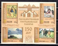 Russie Bloc-feuillet YT N° 287A Neuf ** MNH. TB. A Saisir! - Blocs & Feuillets
