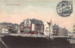 China - TSINGTAO Tsingtau - Gruss Aus - Publ. Max Grill - China