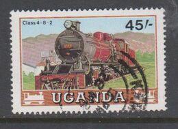 UGANDA, USED STAMP, OBLITERÉ, SELLO USADO. - Uganda (1962-...)