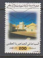 LIBIA, USED STAMP, OBLITERÉ, SELLO USADO. - Libya