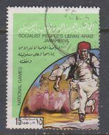 LIBIA, USED STAMP, OBLITERÉ, SELLO USADO. - Libia