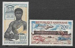 Gabon  1966  Sc#C48-9  UNESCO Set  MNH  2016 Scott Value $6.40 - Gabon