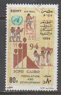 EGIPTO, USED STAMP, OBLITERÉ, SELLO USADO. - Non Classificati