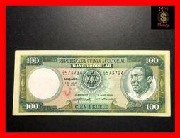 EQUATORIAL GUINEA 100 Ekuele 7.7.75  P.  6  VF  \ XF - Equatorial Guinea