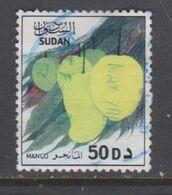 SUDAN, USED STAMP, OBLITERÉ, SELLO USADO - Altri - Africa