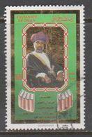 OMAN, USED STAMP, OBLITERÉ, SELLO USADO. - Oman