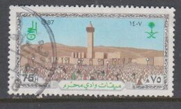 ARABIA SAUDITA, USED STAMP, OBLITERÉ, SELLO USADO. - Arabia Saudita