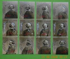 FRANCE 2020  Du  Feuillet  FELIX  NADAR  1820-1910    Cachets Ronds  Sur Timbres  Neufs - Frankreich