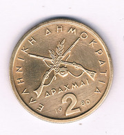 2 DRACHME   1980   GRIEKENLAND /6855// - Grecia