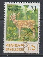 BANGLADESH, USED STAMP, OBLITERÉ, SELLO USADO. - Bangladesh