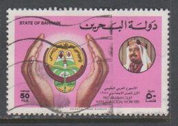 BAHRAIN USED STAMP, OBLITERÉ, SELLO USADO. - Bahrein (1965-...)